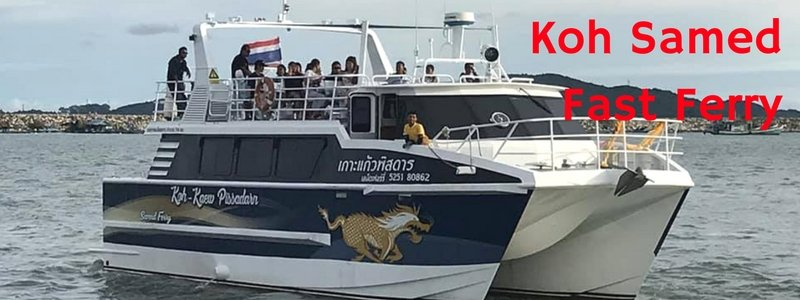 The Khokaew Phitsadan High Speed Ferry to Koh Samed. Departs from Sri Ban Phe pier.
